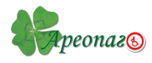 Ареопаг - Вологодская региональная общественная организация молодых инвалидов