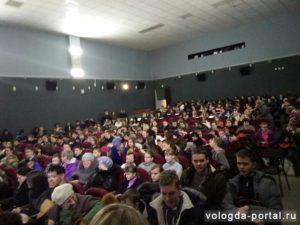 Необычный кинопоказ для людей с ограниченными возможностями здоровья прошел сегодня в Вологде
