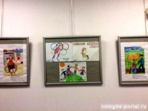 Выставка социальных плакатов, посвященных толерантному отношению к инвалидам, открылась в Молодежном центре «ГОР.СОМ 35»